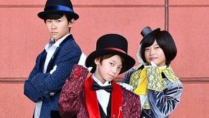 Super Sentai Season 42 :Episode 33  We're the Kid Phantom Thief Club