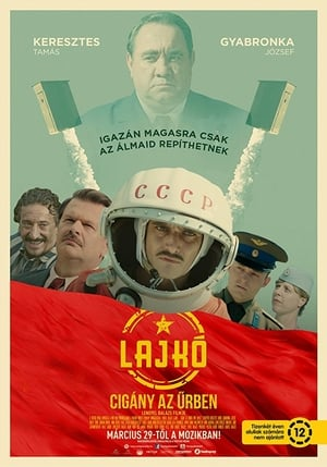 Lajko: Gypsy in Space (2018)