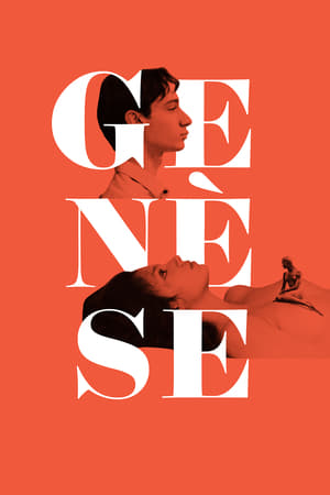 Genesis (2019)