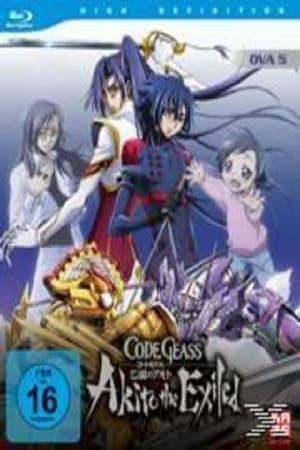Code Geass: Akito the Exiled 5 - OVA