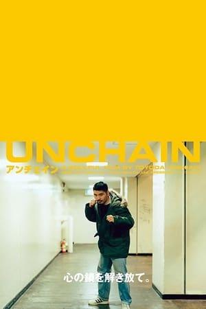 Unchain