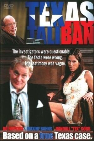 Vice (2005)