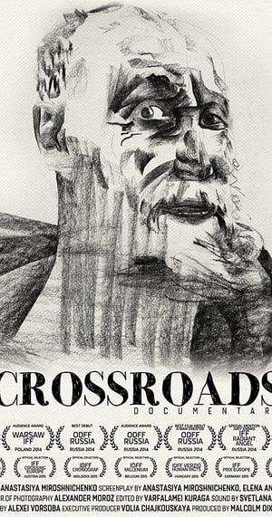 Crossroads (2014)