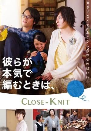 Close-Knit (Karera ga honki de amu toki wa,) (2017)