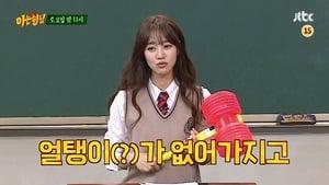 Men on a Mission Season 1 : Jin Se-yeon