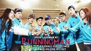 Running Man Season 1 :Episode 173  Superpower Baseball