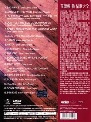 Elton John: Love Songs (1970)