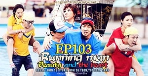 Running Man Season 1 :Episode 103  Beauty and the beast