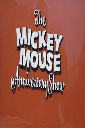 The Mickey Mouse Anniversary Show (1968)