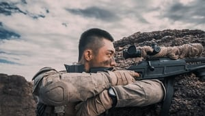 Operation Red Sea 2018 720p BRRip x264