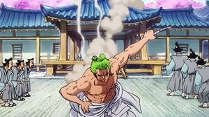 One Piece Season 21 :Episode 892  The Land of Wano! To the Samurai Country where Cherry Blossoms Flutter!
