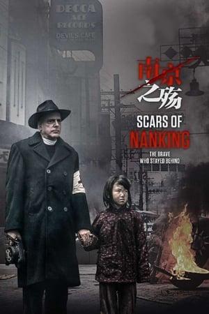 Scars Of Nanking (2017)
