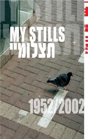 תצלומיי 1952-2002