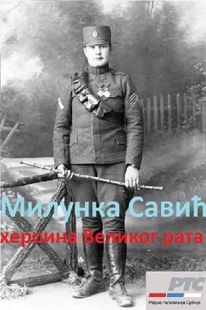 Milunka Savić: Heroina Velikog rata