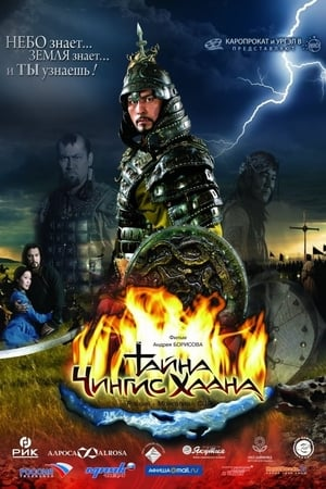 By the Will of Chingis Khan