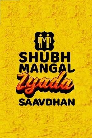 Shubh Mangal Saavdhan 4 Full Movie In Hindi Download Hd denpanch bTi8LnT802QLa6Ek4DavSJR8jLx