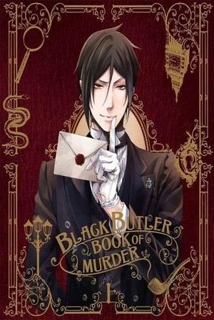 黒執事 Book of Murder