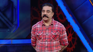 Bigg Boss Season 2 : Day 69: Special Class with Kamal Haasan