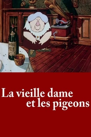 The Old Lady and the Pigeons (1997)