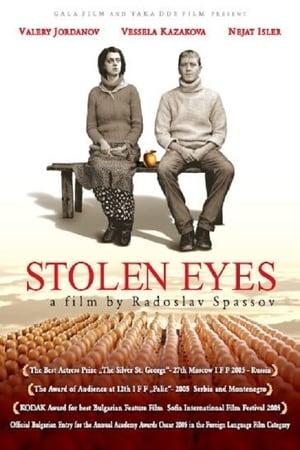 Откраднати очи