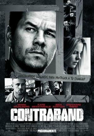 Contraband (Contrabando) (2012)