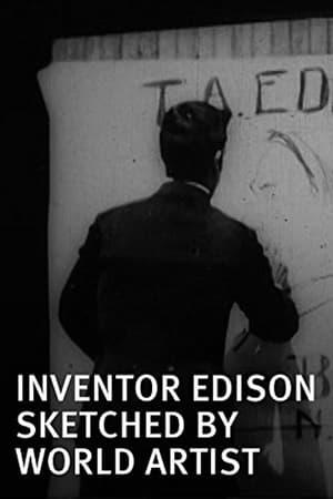 Edison Drawn by 'World' Artist