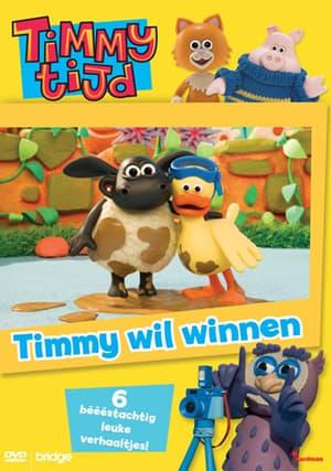 Timmy Tijd - Timmy wil Winnen