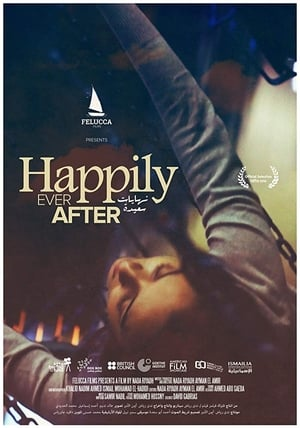 Happily Ever After (1970)