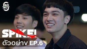 watch Project S The Series online Ep-6 full