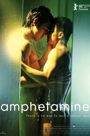 Watch Amphetamine Full Movie