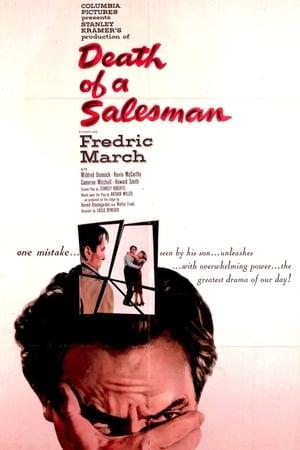 Death of a Salesman (1951)