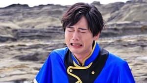 Shiguru Cries
