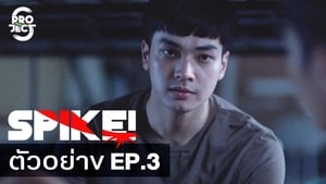 watch Project S The Series online Ep-3 full