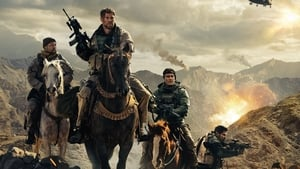 Capture of 12 Strong