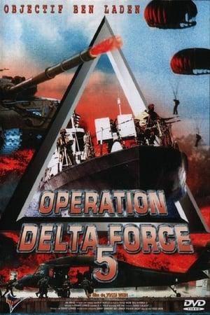 Operation Delta Force 5: Feu aléatoire