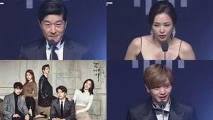 Korea Drama Awards 2017