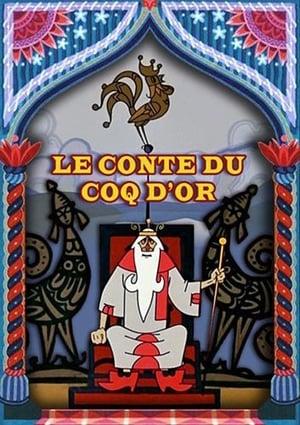 Le Conte du Coq d'Or
