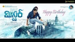 Mister (2017) Watch Telugu Full Movie Online