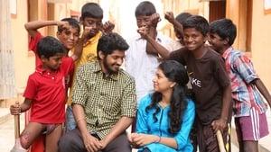 Nagarvalam (2017) HD Tamil Full Movie Online Watch