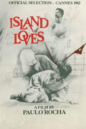 Island of Loves (1982)