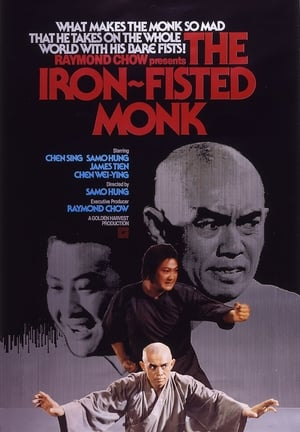The Iron-Fisted Monk (1977)
