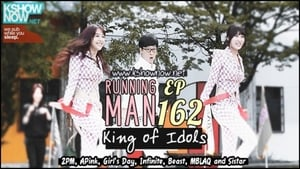Running Man Season 1 :Episode 162  King of Idols