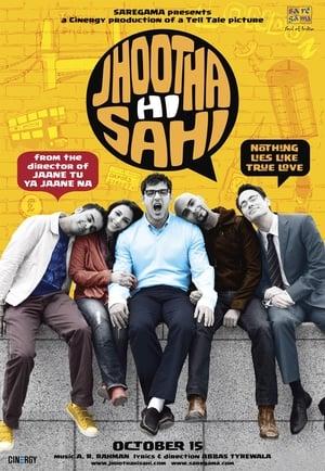 Nasha Hindi Movie Sinhala Subtitles d3j20TIls5bKHgzc7d0XOGbx1QR