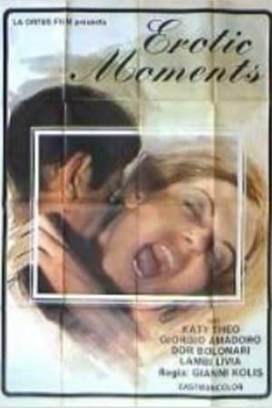 Erotic Moments (1972)
