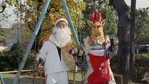 Super Sentai Season 31 :Episode 43  Lesson 43: Hapi-Hapi! Merry Christmas, Osu