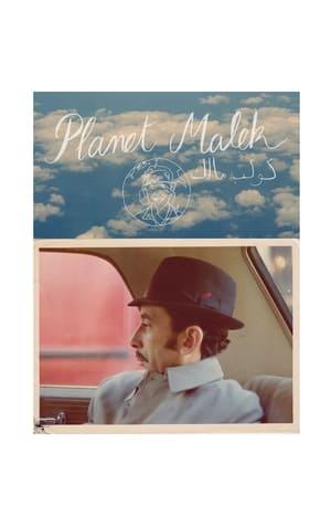 Planet Malek