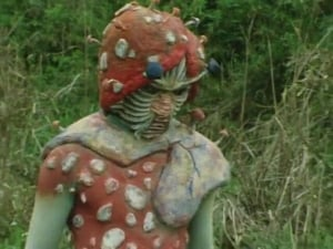 Kamen Rider Season 1 :Episode 24  Deadly Poison Monster Kinokomolg's Sortie!