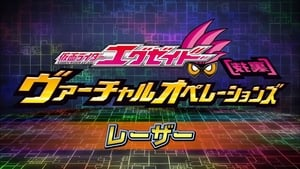 Kamen Rider Season 0 :Episode 4  Kamen Rider Ex-Aid [Tricks] - Virtual Operations - Lazer Chapter