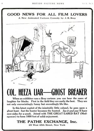 Colonel Heeza Liar, Ghost Breaker