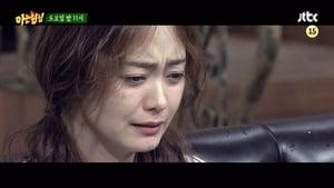 Men on a Mission Season 1 : Jeon So-min